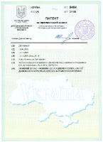 patent_12