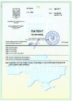 patent_14