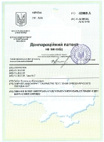 patent_16