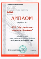 patent_30