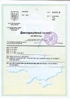 patent_59